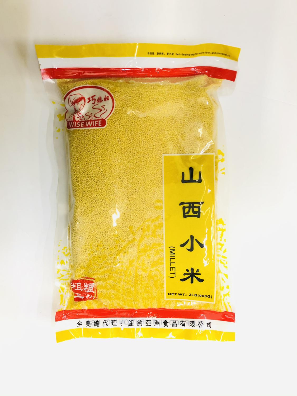 巧媳妇 山西小米 WISE WIFE Millet 2lb(908g)