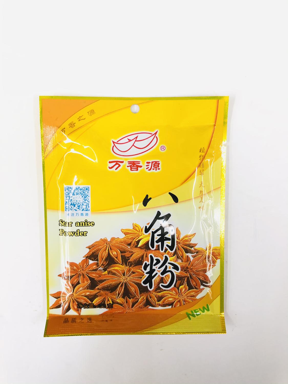 GROC【杂货】万香源 八角粉 30g