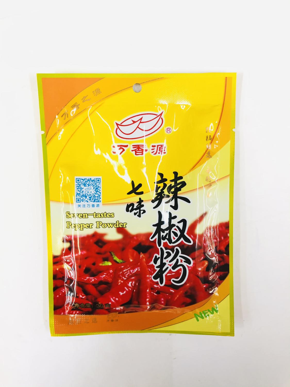 GROC【杂货】万香源 七味辣椒粉 30g