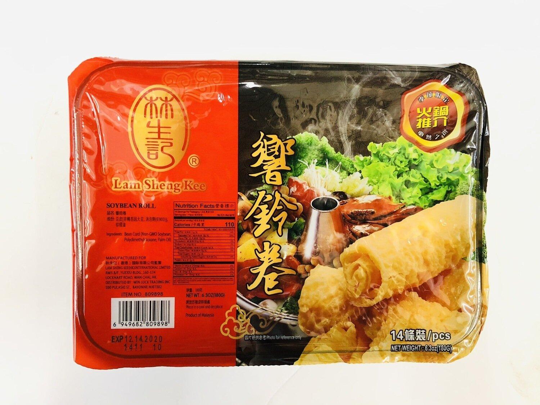 林生记响铃卷 Lam Sheng Kee SOYBEAN ROLL~6.3OZ(180G)
