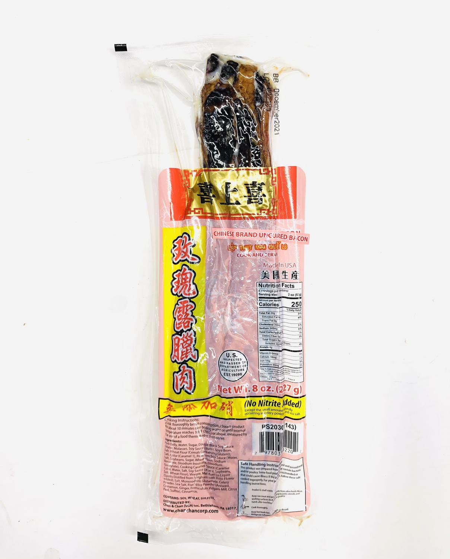 GROC【杂货】❄喜上喜 玫瑰露腊肉 8oz(227g)