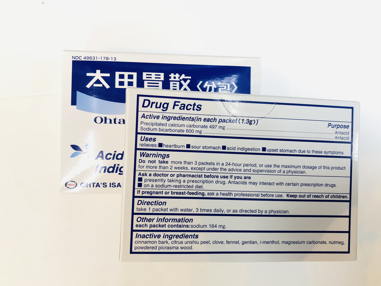 GROC【杂货】太田胃散(分包) 16Packets