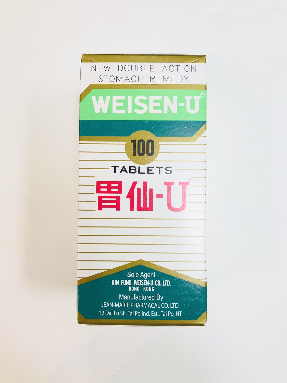 GROC【杂货】正美药品 胃仙-U 100 TABLETS