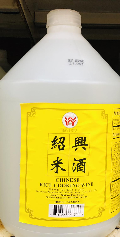 GROC【杂货】五谷丰 绍兴特级料酒 128FL.OZ(1GAL)