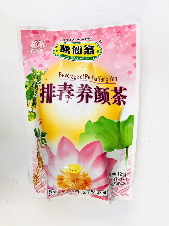 GROC【杂货】葛仙翁 排毒养颜茶 160g(10gX16)