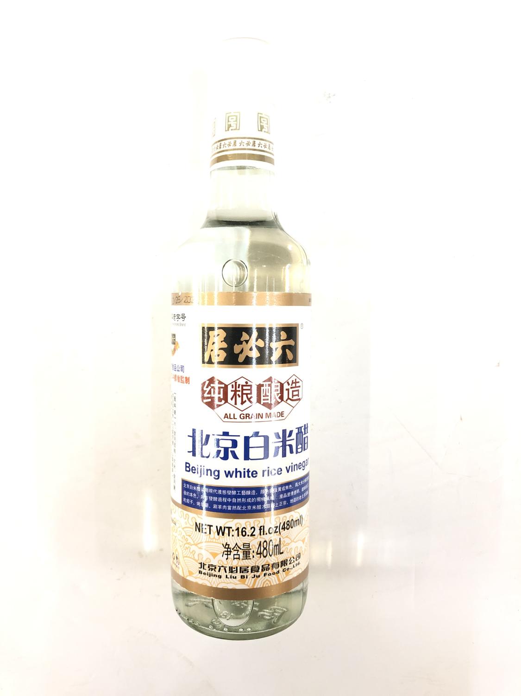 GROC【杂货】六必居 北京白米醋 16.2fl.oz(480ml)