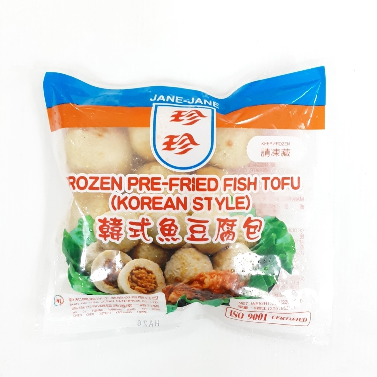 珍珍 韩式鱼豆腐包 ~226.8g(8oz) JANE-JANE FROZEN PRE-FRIED FISH TOFU (KOREAN STYLE) 226.8g(8oz)