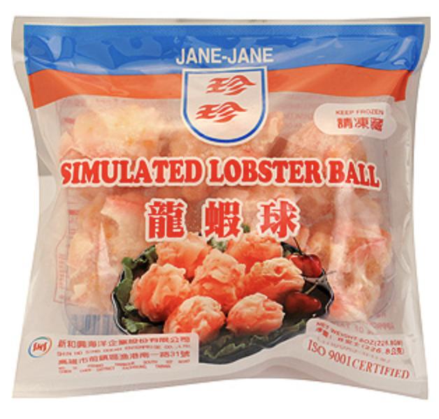 珍珍 龙虾球 ~226.8g(8oz) JANE-JANE IMITATION LOBSTER BALL 226.8g(8oz)