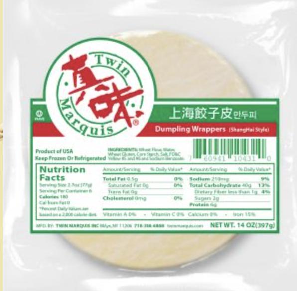 真味 上海水饺皮 ~398g(14oz) DUMPLING WRAPPERS (SHANGHAI STYLE) 398g(14oz)
