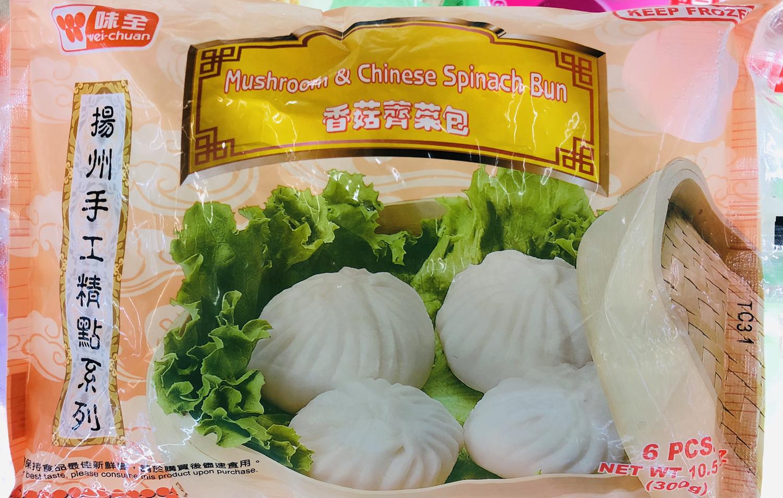 味全扬州手工香菇荠菜包 Vegetable Mushroom Bun ~6PCS.10.5oz(300g)