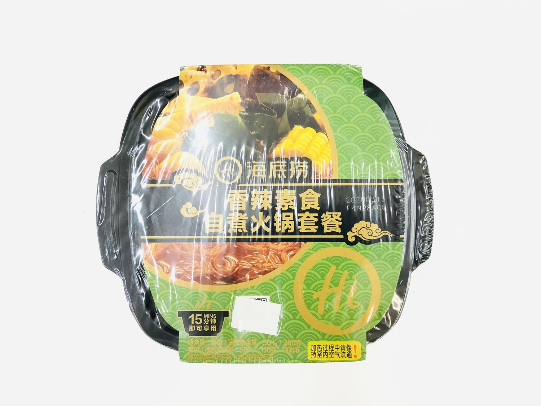 GROC【杂货】海底捞 香辣素食自煮火锅套餐 400g