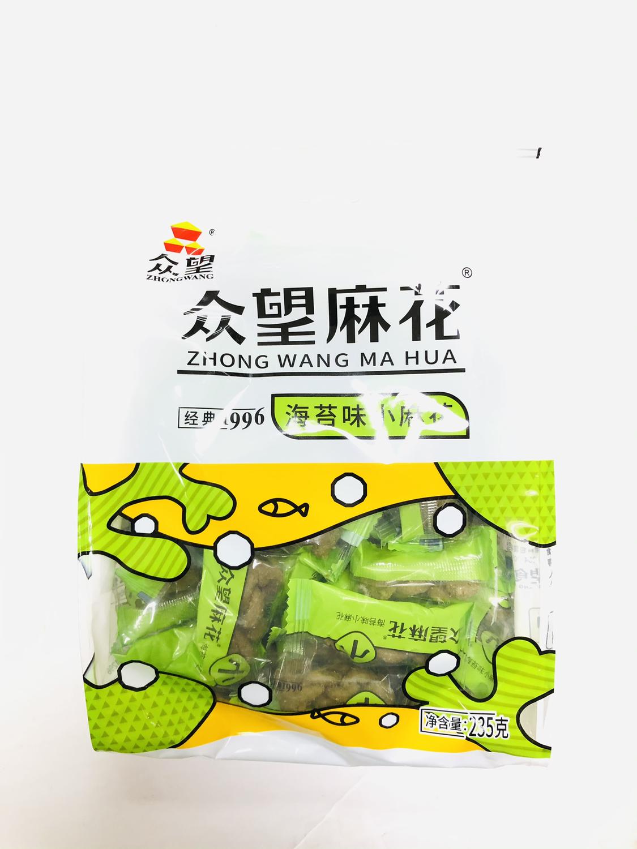 众望麻花海苔味小麻花 ZHONG WANG MA HUA~235g