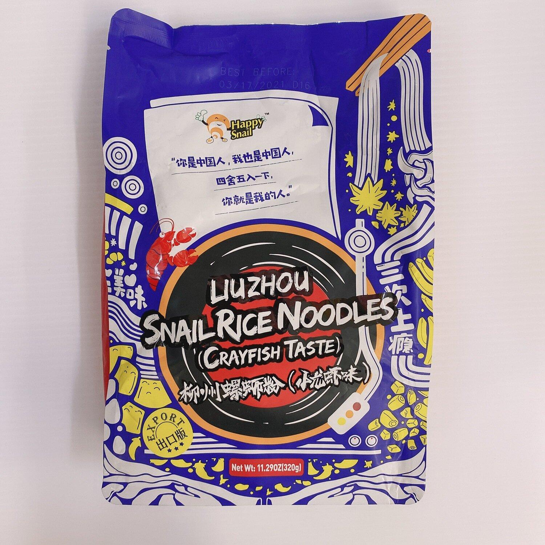 GROC【杂货】好欢螺 柳州螺蛳粉(小龙虾味) 11.29OZ(320g)