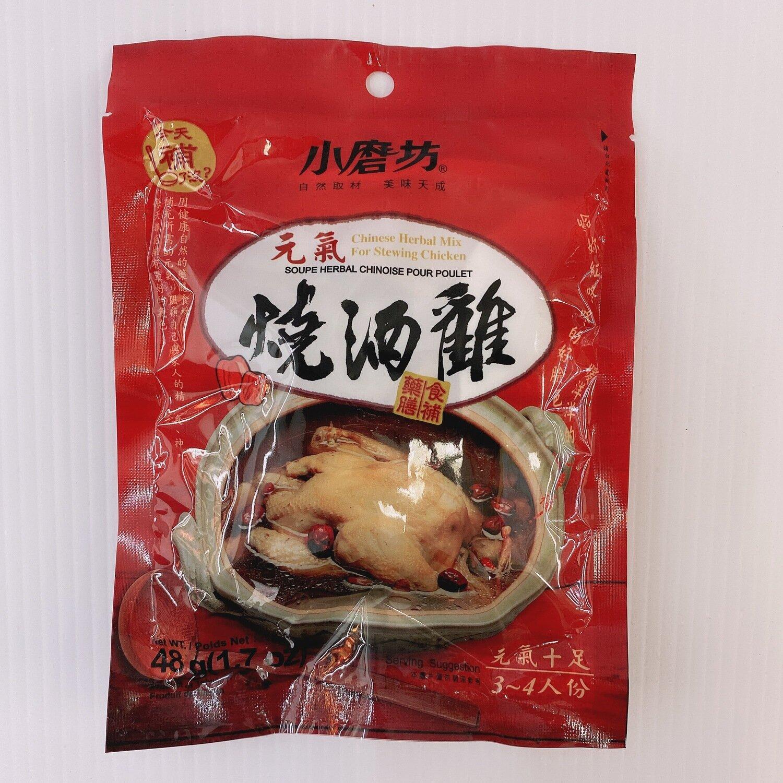 GROC【杂货】小磨坊 元气烧酒鸡 48g(1.7oz)