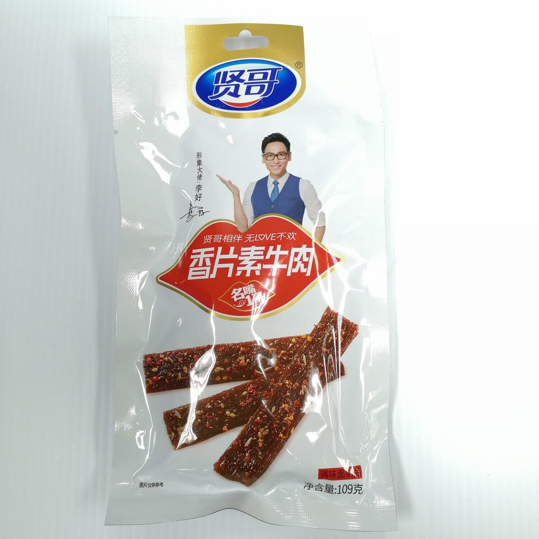 GROC【杂货】贤哥 香片素牛肉 109g