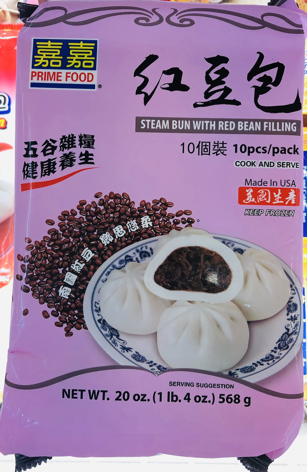 嘉嘉红豆包 Steam Bun with Red Bean Filling ~ 20oz(1lb 4oz)10个