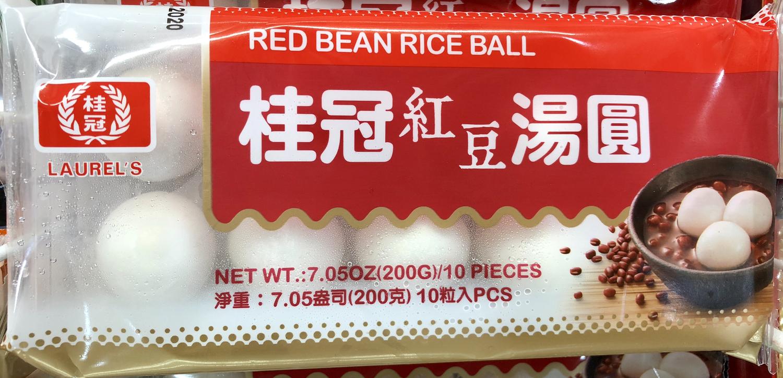 桂冠红豆汤圆 Red Bean Rice Ball ~7.05oz(200g)10粒