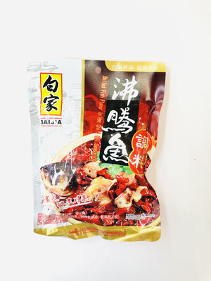 白家 沸腾鱼调料 BAIJIA Boiled Fish Flavor in Hot Chili Oil Seasoning 208g(7.34oz)