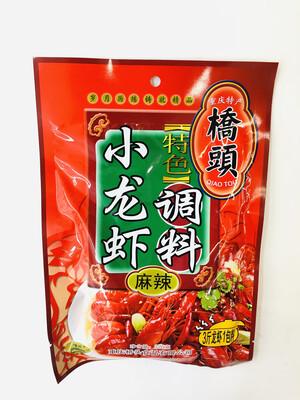 桥头 麻辣小龙虾特色调料 QIAOTOU Spicy Crayfish Seasoning 220g