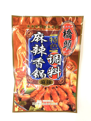 桥头 麻辣香锅特色调料 QIAOTOU Spicy Hotpot Seasoning 240g