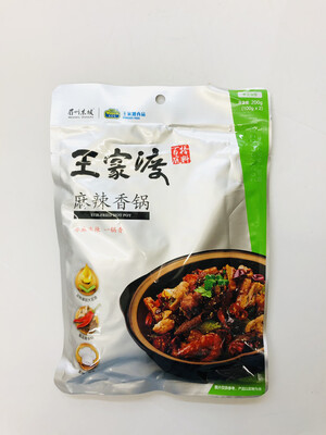 王家渡 麻辣火锅 WONG'S SPICY HOT-POT BASE 7.05oz(200g)