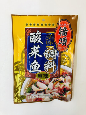 桥头 麻辣酸菜鱼美味调料 QIAOTOU Spicy Pickled Fish Seasoning 300g