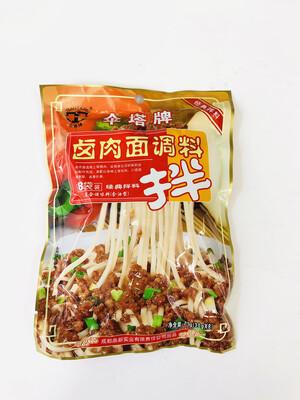 伞塔牌卤肉面调料(拌) SANTAPAI Noodle Sauce - Stewed Meat Flavour 240g(30X8)