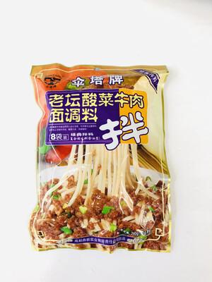 伞塔牌老坛酸菜牛肉面调料(拌) SANTAPAI Noodle Sauce - The old altar pickled vegetable 240g(30X8)