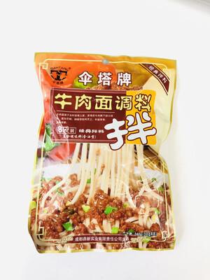 伞塔牌牛肉面调料(拌) SANTAPAI Noodle Sauce - Beef Flavour 240g(30X8)