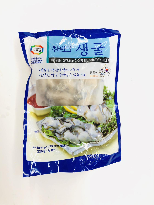 SURASANG 急冻蚝肉 FROZEN OYSTER 226g 8oz