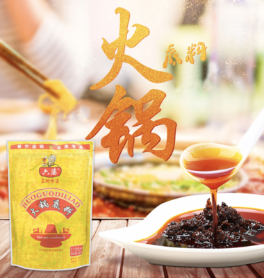 六婆 火锅底料 ~580g(20.46oz) Liupo Hot Pot Condiment ~580g(20.46oz)