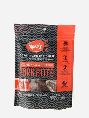 杨协成新加坡风味密烤猪肉干 Yeos SINGAPORE INSPIRED HONEY GLAZED PORK BITES~4oz(113.4g)