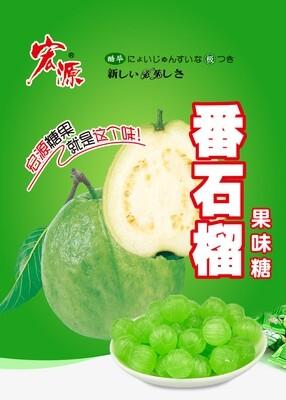 宏源番石榴果味糖 HONGYUAN CANDY (GUAVA FLAVOR) 350g