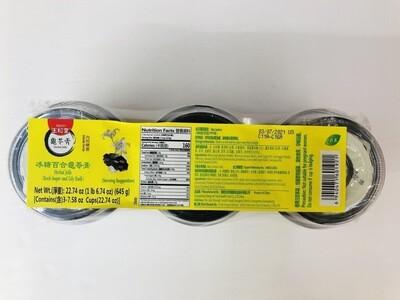 生和堂冰糖百合龟苓膏 Rock Sugar and Lily Bulb Herbal Jelly ~22.74oz(645g)