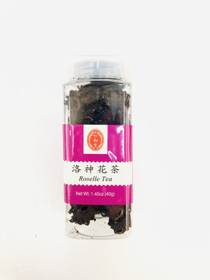 GROC【杂货】仁和堂 洛神花茶 1.40oz(40g)
