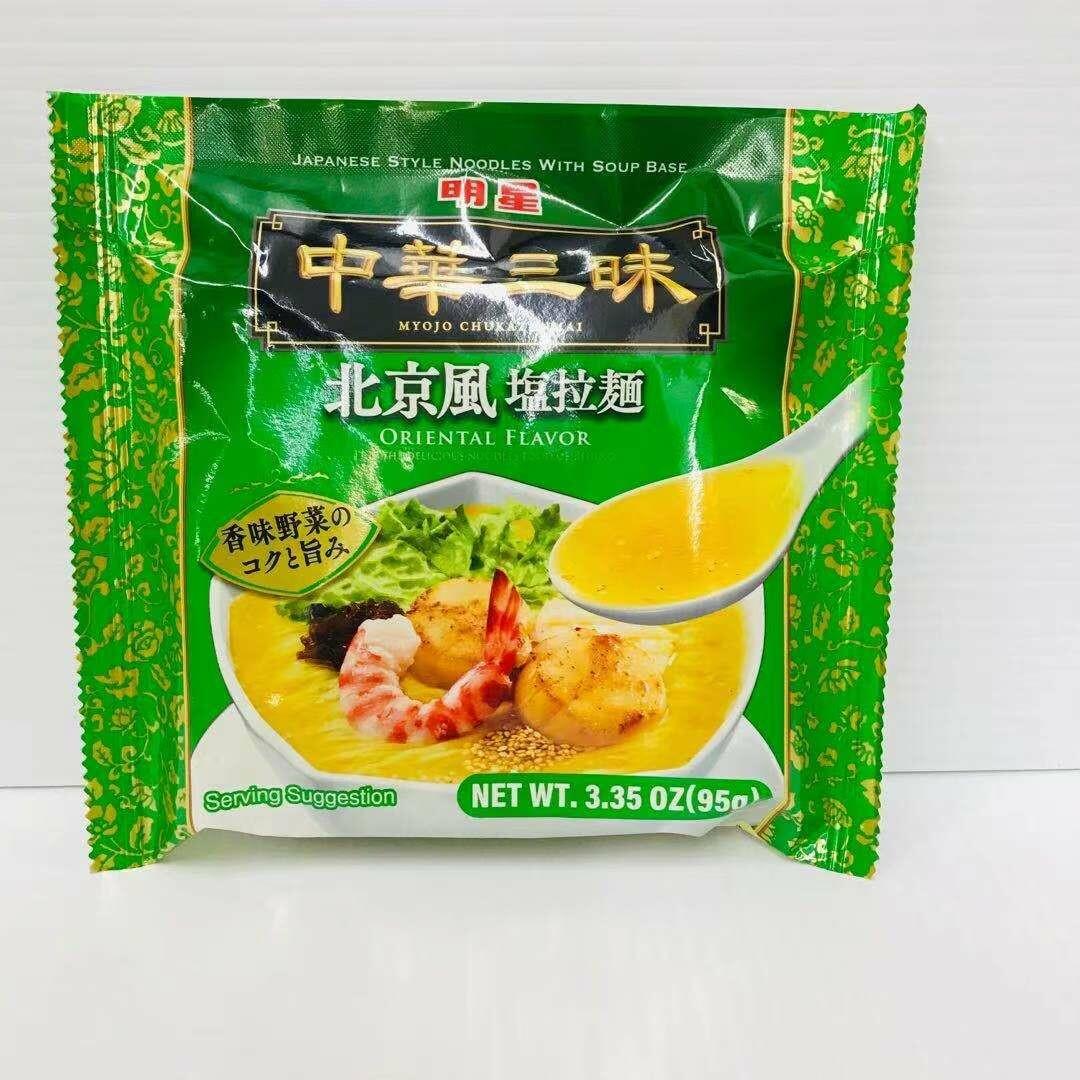 GROC【杂货】中华三味 北京风 盐拉面 3.35OZ(95g)