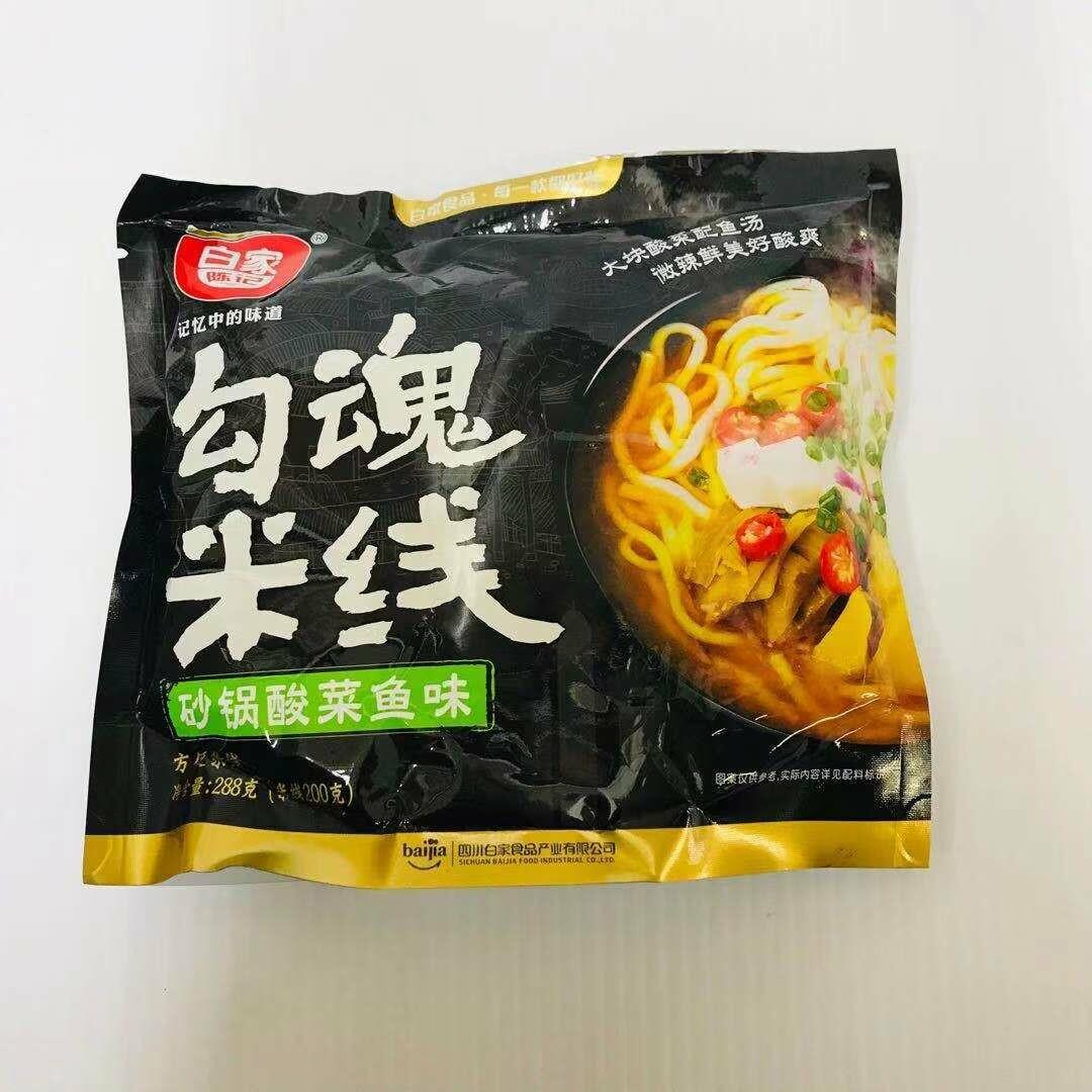 GROC【杂货】白家陈记 勾魂米线 砂锅酸菜鱼味 288g