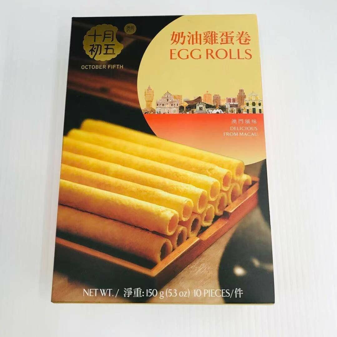 GROC【杂货】十月初五 奶油鸡蛋卷 150g(10pcs)