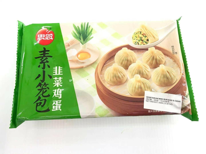 FZ【冷冻】思念 素小笼包 韭菜鸡蛋 450G