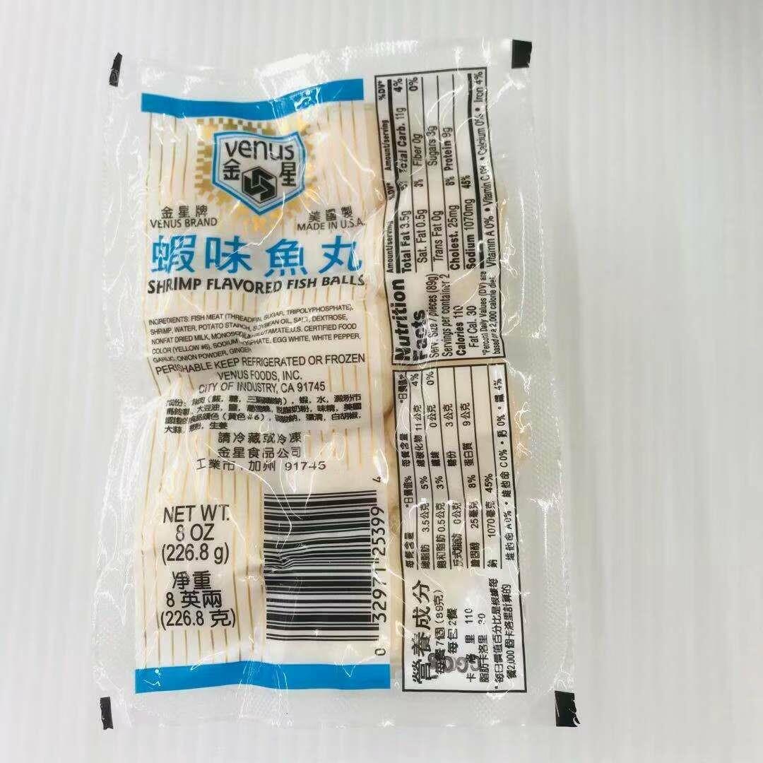FZ【冷冻】金星 虾味鱼丸 8OZ(226.8g)