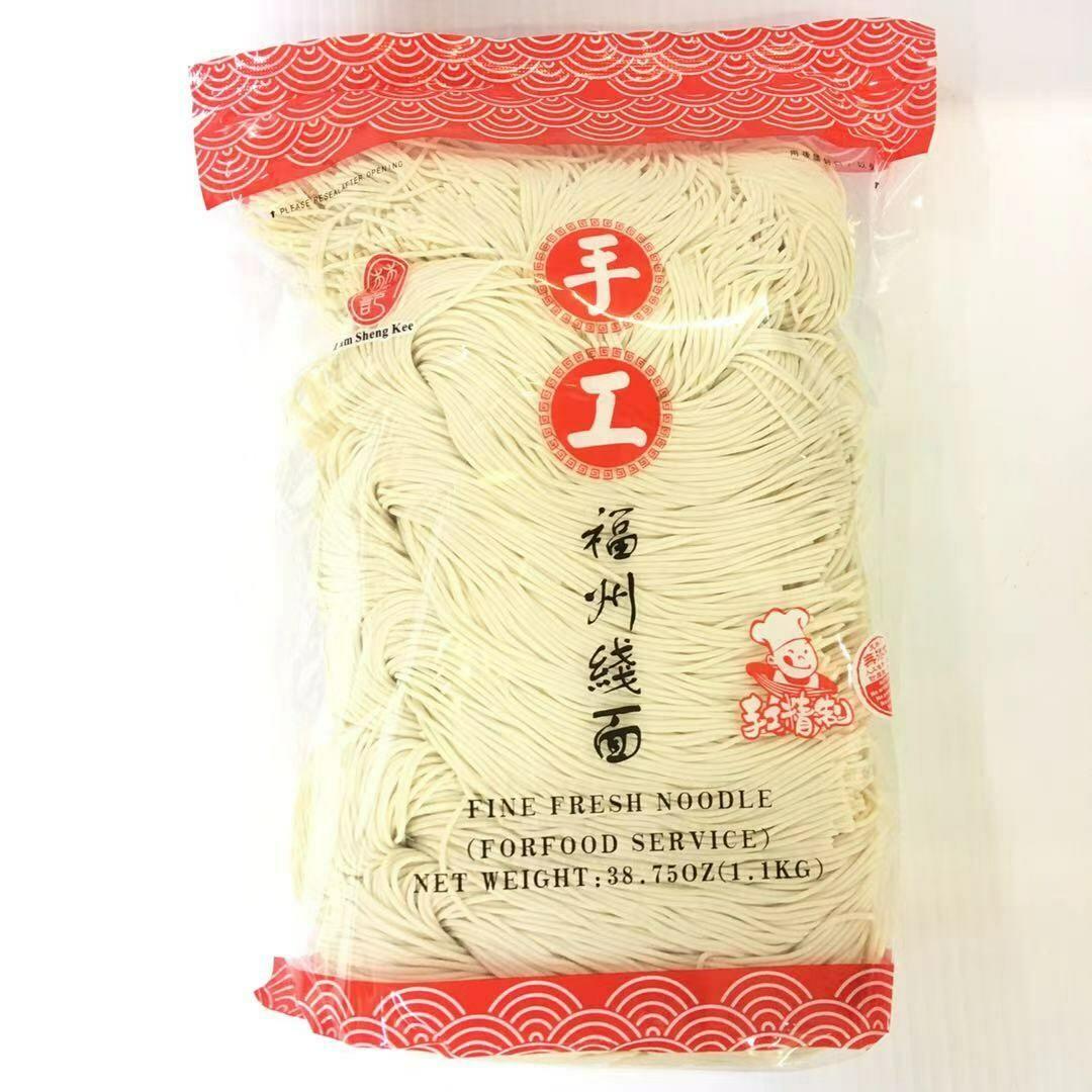 FZ【冷藏】❄林生记 手工福州线面 38.75OZ(1.1KG)