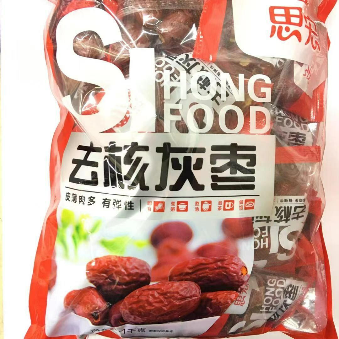 GROC【杂货】思宏 去核灰枣 1kg
