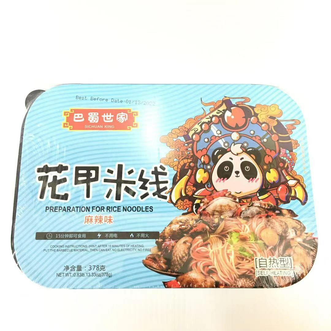 GROC【杂货】巴蜀世家 花甲米线(麻辣味) 自热型 378g