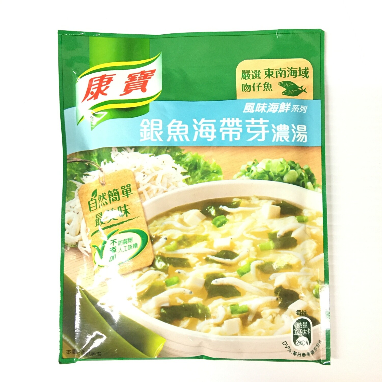 GROC【杂货】康宝 银鱼海带芽浓汤 37g