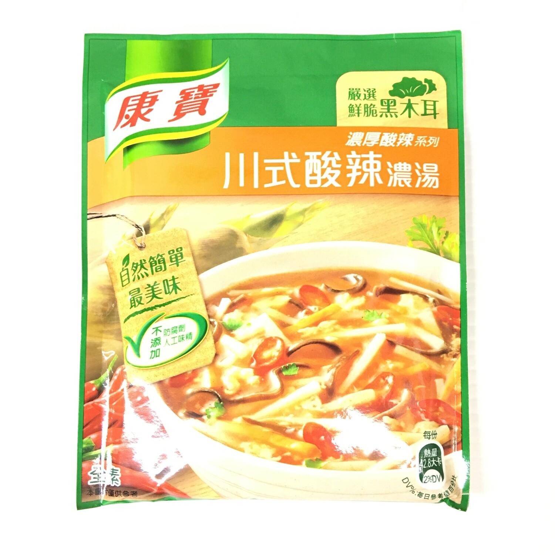 GROC【杂货】康宝 川式酸辣浓汤 50.2g