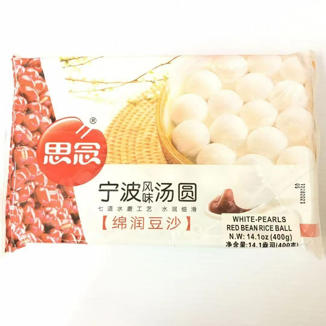 FZ【冷冻】思念 宁波风味汤圆 绵润豆沙 400g