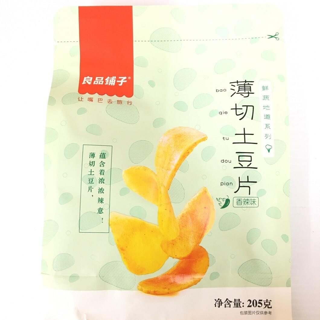 GROC【杂货】良品铺子 薄切土豆片 香辣味 205g
