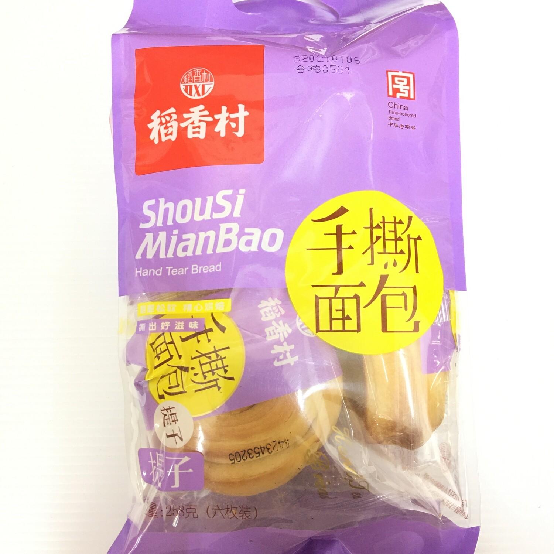 GROC【杂货】稻香村 手撕面包 提子 258g