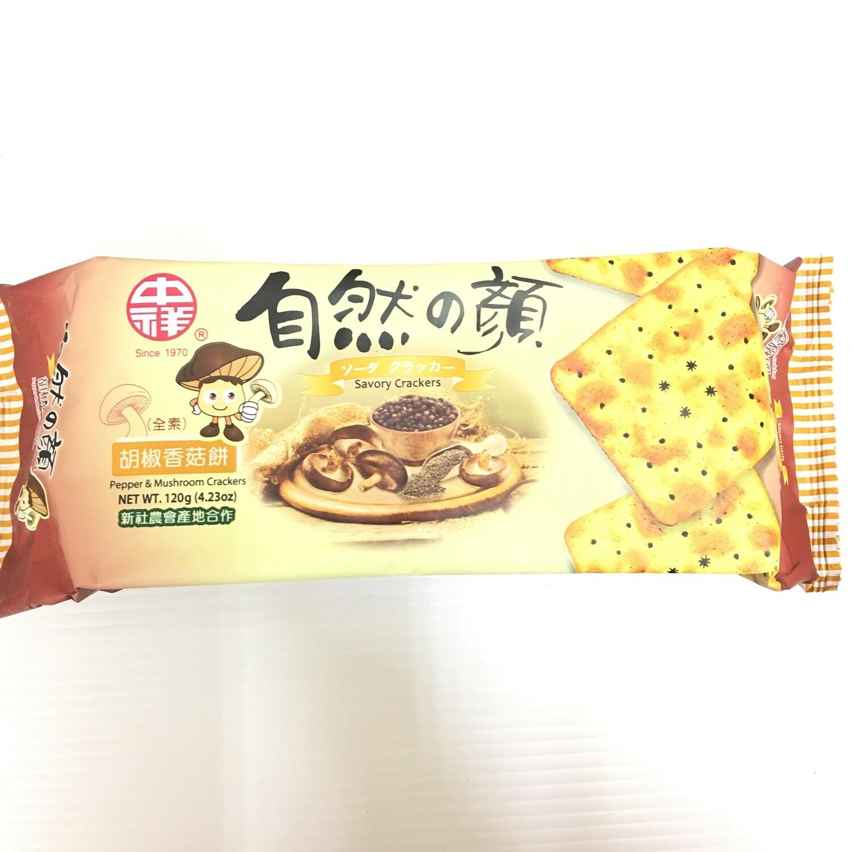 GROC【杂货】中祥 胡椒香菇饼 120g