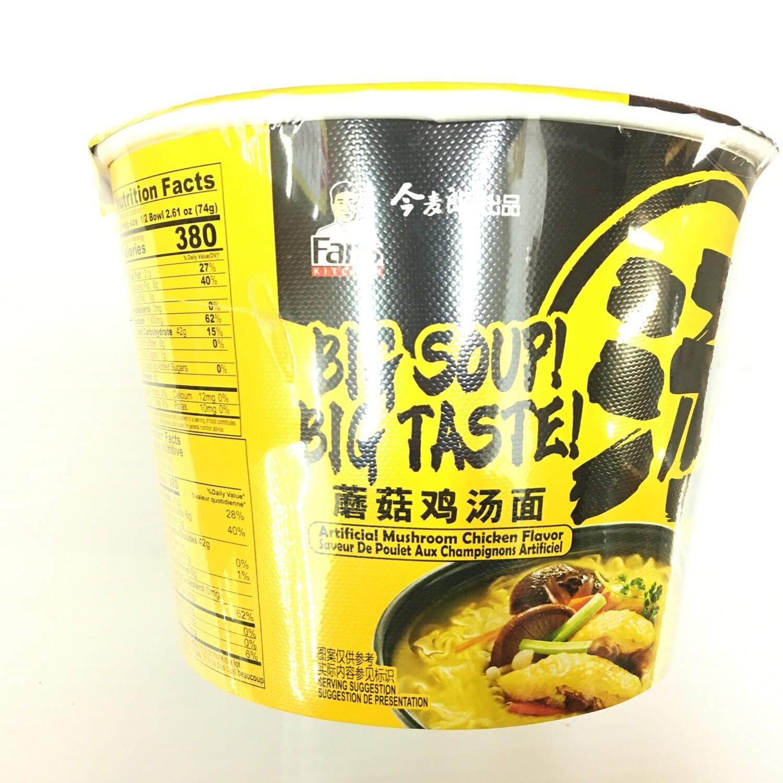 GROC【杂货】今麦郎 蘑菇鸡汤面(碗) 148g